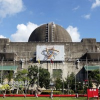 Waste from 3rd nuclear plant poses no risk to public: Taiwan Power Corp.