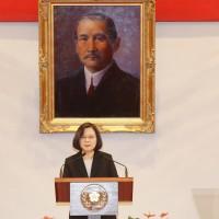 蔡英文:臺灣絕不接受「一國兩制」