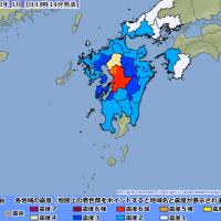 【快報】熊本發生芮氏規模5淺層地震