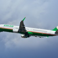 Taiwan's EVA Air named one of top 20 safest airlines in the world
