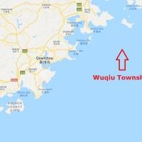 2nd dead hog floats onto Taiwan's Kinmen, heightens fears of ASF spread