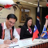 強化南島文化交流 原民會與馬紹爾簽合作協定