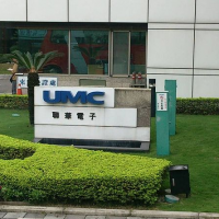 Taiwan chipmaker UMC to scale down China project