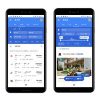 Google Flights now available for Taiwan users