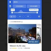 台灣版Google航班上線!快速機票比價還提醒「座位擠不擠」