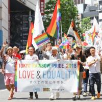 伸張婚姻平權!日本10對同性伴侶2月將控告政府