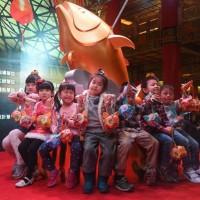 2019 Taiwan Lantern Festival to feature tuna centerpiece