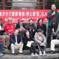 管中閔8日將上任校長 台大數十位校友傅鐘前抗議