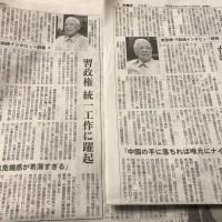 李登輝:中國「切香腸戰術」加強統一 台灣危機感太薄弱