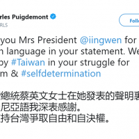 Former Catalan leader voices support for Taiwanese independence