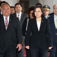 Tsai meets with Nauru president, thanks for continued support of Taiwan