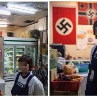 American man draws flak over photo of Nazi flags in Taipei betel nut shop