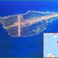 傳日本即將購得馬毛島 有利強化美日安保