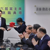 New Taiwan DPP chairman says party must start from scratch