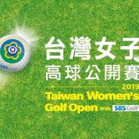 Golf open with largest purse in Taiwan LPGA tour to take place Jan. 17-20