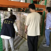 Taiwan company director charged with repackaging and selling expired milk powder