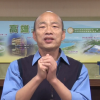 Kaohsiung City Hall airs news in English promoting Mayor's vision for a bilingual city
