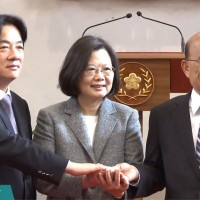 賴清德率內閣總辭 蔡英文宣布蘇貞昌接任行政院長