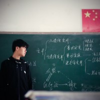 Beijing's newest tactic: Open primary teacher cert. exams to Taiwanese