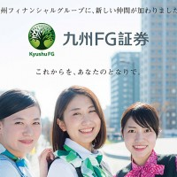 Japan's Kyushu Financial Group developing base in Taipei to reach SE Asia