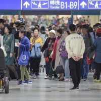 Taiwan Taoyuan International Airport warns of 4-hour delays during Lunar New Year