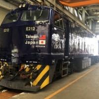 臺灣鐵路局與日本南海電鐵合作推出的兩列彩繪列車,將在14日亮相(照片來源:臺鐵局提供)