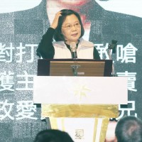 Tsai Ing-wen speaking in Taipei on Jan. 13.