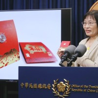 Taiwan Presidential Office unveils New Year's giveaways to celebrate Year of the Pig