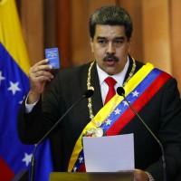 委内瑞拉最低月薪:新台幣210元