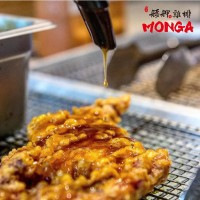 Taiwan's Monga Fried Chicken to open first UK store