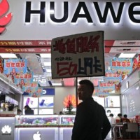 Taiwan's ITRI bans Huawei smartphones from network today