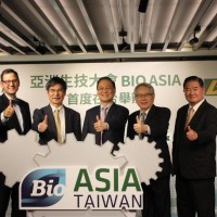 Bio Asia biotech conference to take place in Taiwan for first time in July