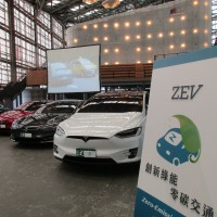 ZEV launches Taiwan's first Tesla taxi service