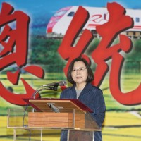 President Tsai inspects new Taiwanese missiles at east coast military base