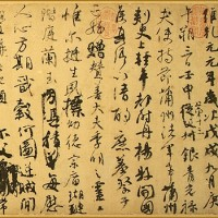 China cries foul after Taiwan's NPM lends ancient calligraphy to Japanese museum