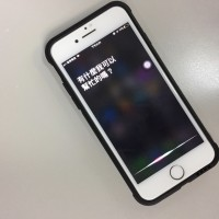 Siri背後藏鏡人曝光!配音員曝成為Siri小姐完全屬於「狀況外」