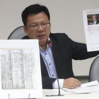 遭質疑「假考察、真觀光」  黨產會提說明打臉國民黨