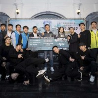 Battle Pro Taiwan street dance competition to take place in Hsinchu City on Jan 27