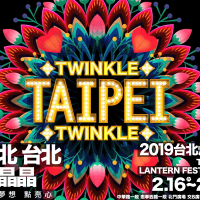 Taipei Lantern Festival 2019 to go glitzy at Ximending