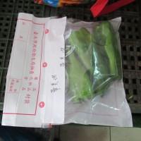 生鮮蔬果農藥抽驗 特選青椒超標11倍