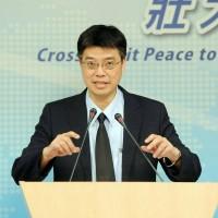 中國堅持一國兩制? 陸委會:高達7成4台灣民眾反對