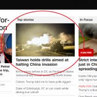 強烈抵禦共軍軍事威脅!國軍陸空實戰演習登上CNN首頁