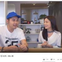 國慶主持人阮秋姮 youtube頻道串起台越情誼