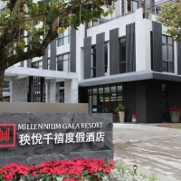 World-class Millennium Gaea Resort prepares to open in Hualien, Taiwan
