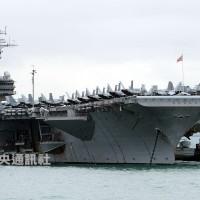 堅守台灣關係法承諾 美軍:不排除派航母通過台海嚇阻中國