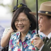 Caribbean and New York travel plans for Taiwan President are speculation: MOFA