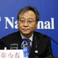 Former Chinese finance vice minister accused of corruption scandal