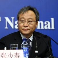 中國財政部前副部長涉貪3億 遭爆情婦多達148人