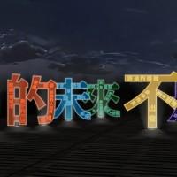 2019台灣燈會國內外藝術表演逾百場 並首創水上劇場