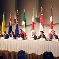 CPTPP membership open to those who accept free and fair standards: Japanese minister